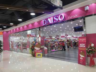 Daiso大创必买实用好物汇总!创意又实惠,居家日常必备品!