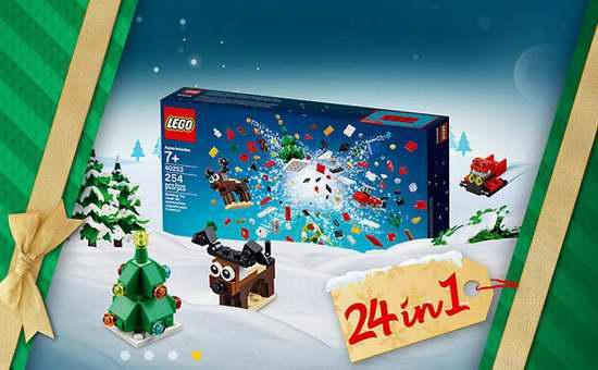 Lego 乐高官网精选数十款积木等玩具5折起!满99加元送价值24.99加元24合一圣诞倒数积木!