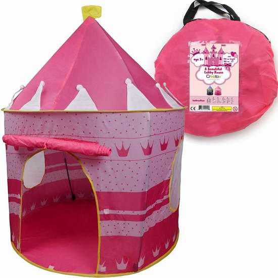 历史最低价!Creatov 便携弹出式儿童城堡/帐篷 24.99加元!