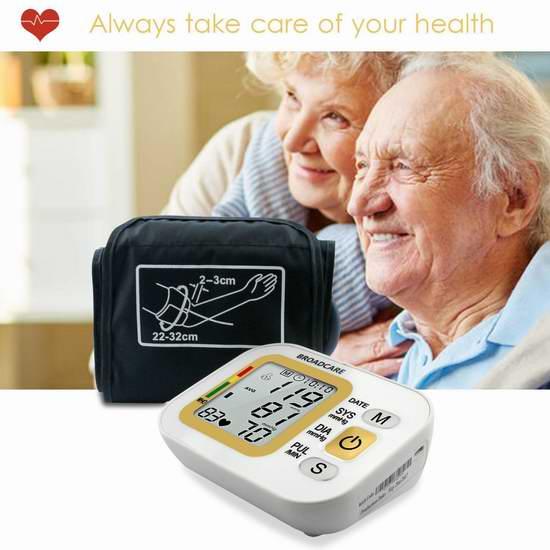 闪购!BROADCARE 上臂式电子血压计21.24加元限量特卖并包邮!