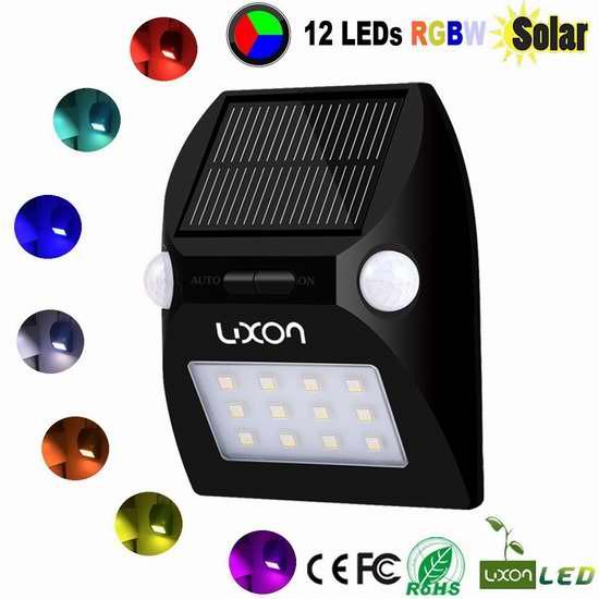 历史新低!Luxon 双红外感应头 12色多彩 太阳能防水运动感应灯 10.99加元清仓!