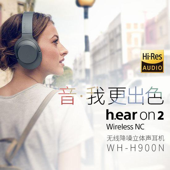 历史新低!Sony 索尼 WH-H900N 无线蓝牙降噪耳机6.2折 249.99加元包邮!