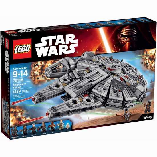 Lego 乐高积木全场7.5-8折!额外9折!