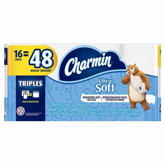 精选2款 Charmin 超软/超强 双层/三层卫生纸超值装5.2折 9.98加元!