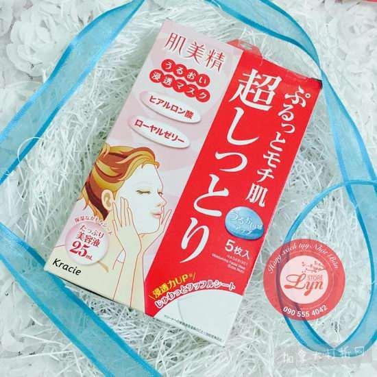 范冰冰也用它护肤!Kracie Hadabisei 肌美精 滋润渗透超保湿面膜 17.99加元(5张)!多款可选!