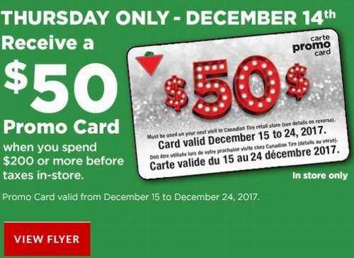 12月14日!Canadian Tire 店内购满200加元送50加元礼卡!