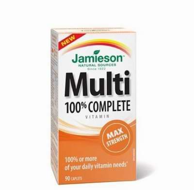 Jamieson 100%复合维生素 9.99加元,原价 14.32加元