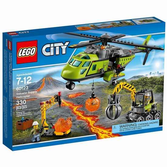 LEGO 乐高 60123 火山探险运输直升机5.7折 33.98加元包邮!