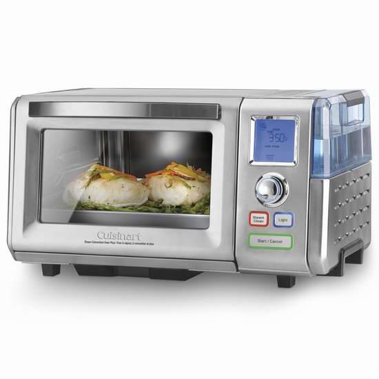 历史新低!Cuisinart CSO-300N1C 蒸烤一体 蒸焗炉/对流蒸汽烤箱5.5折 152.99加元包邮!比Prime Day还便宜!