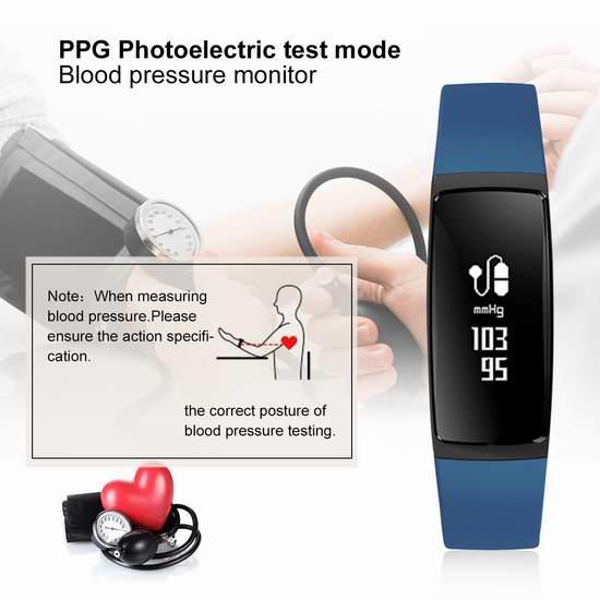 白菜速抢!Diggro V07S 心率血压监测 蓝牙智能手环2.2折 14.1加元清仓并包邮!两色可选!