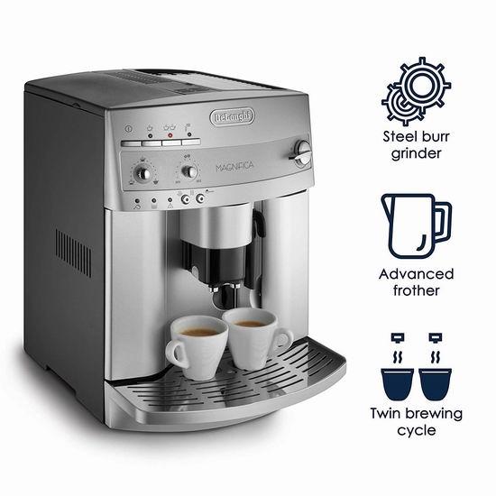 金盒头条:DeLonghi 德龙 ESAM3300 Magnifica 超级全自动咖啡机 649.99加元包邮!仅限今日!