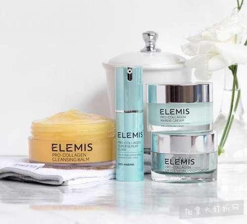 英国顶级水疗品牌!Elemis 艾丽美全场护肤产品 8折+额外9折优惠+包邮!