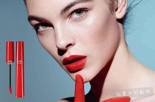 Giorgio Armani 阿玛尼 美妆护肤品 满100加元送高端系列Crema Nera眼精华中样!
