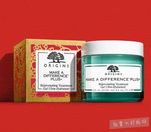 Origins 悦木之源 新年限量复活草水润修护凝乳 67加元(75ml)+ 3件套礼品包!