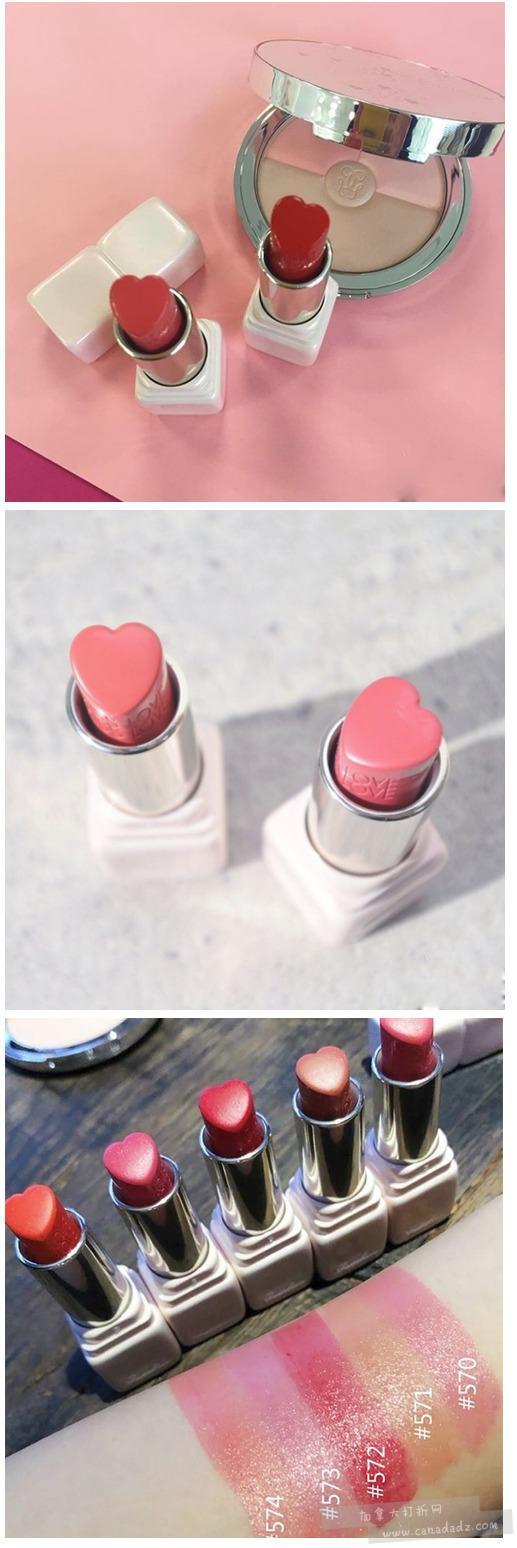 2018年新款!美炸天Guerlain KissKiss LoveLove 满满少女心 限量版粉色爱心型唇膏  45加元!