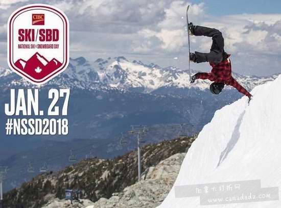 加拿大全国滑雪日(1月27日),各大滑雪场门票特价销售!
