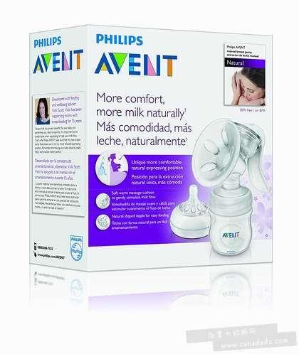 历史最低价!Philips 飞利浦 Avent 新安怡 舒适单边手动吸奶器 40.14加元包邮!