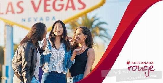 Air Canada 加航 加拿大飞往美国拉斯维加斯航线机票8.5折!