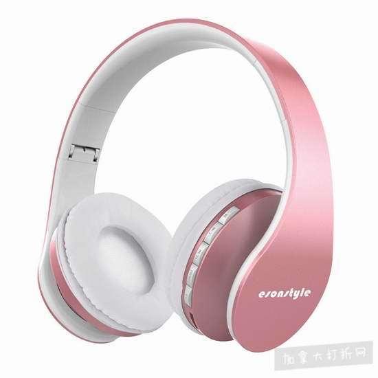 白菜速抢!历史新低!Esonstyle 可折叠 蓝牙无线 头戴式耳机3.3折 9.99加元限量特卖!4色可选!