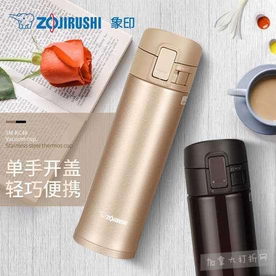 近史低价!Zojirushi 象印 SM-KC48 16盎司不锈钢保温杯5.5折 37.12加元包邮!
