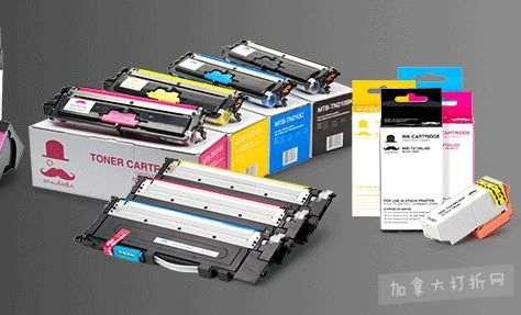 123inkcartridges 限时闪购!全场正价打印耗材、文具、办公用品、打印机等全部7.5折!仅限今日!