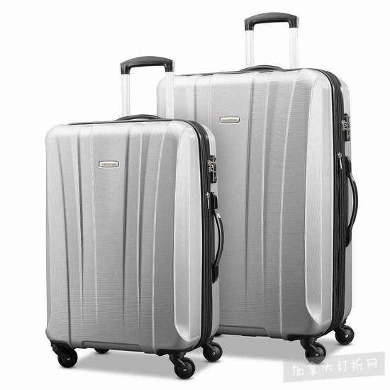 Samsonite 新秀丽 Pulse DLX 20/28寸 银色轻质硬壳 拉杆行李箱2件套 188.44加元包邮!
