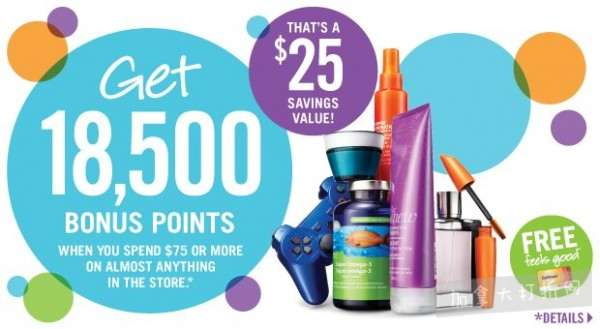 最后一次活动!Shoppers Drug Mart 持积分卡购物满75元送18500积分!仅限本周六、日(1月27-28日)!