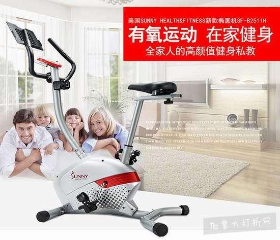 历史最低价!Sunny Health & Fitness SF-B2511H 家用静音 磁控健身自行车5.1折 150加元包邮!