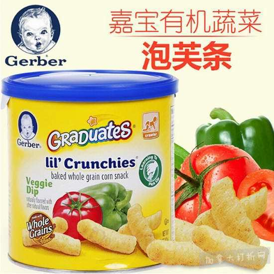 精选2款 Gerber 嘉宝 Vegetable 蔬菜奶酪泡芙条(42克 x 6罐) 12.94加元!