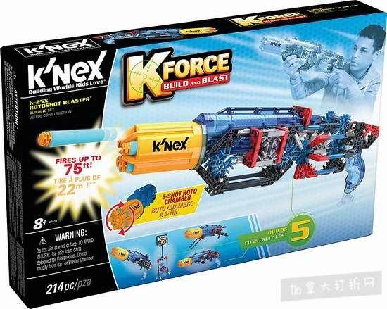 历史新低!Knex K-25X Roto Shot 可发射 积木拼插玩具枪4.5折 22.32加元!