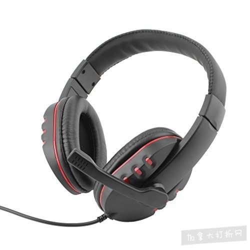 历史新低!LESHP Leather USB PS3/PS4/PC 游戏耳机 7.99加元清仓!
