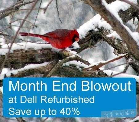 Dell Refurbished 月末大促!全场翻新 Dell 戴尔 笔记本电脑、台式机、显示器等特价销售,额外再打6-7折!