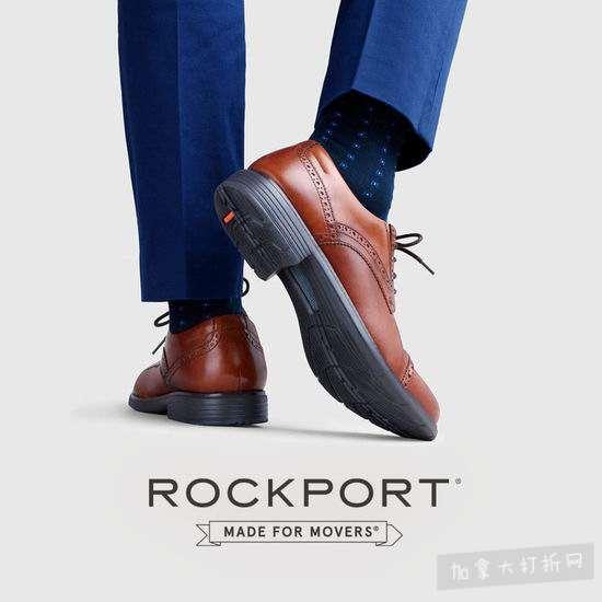 Rockport 乐步官网季末清仓升级!全场男女时尚鞋靴4折起!额外7折!折后低至2.3折!