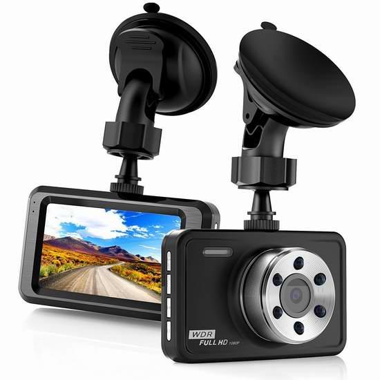 TenTenCo 1080P 全高清超大广角 超级夜视 行车记录仪 49.99加元限量特卖并包邮!