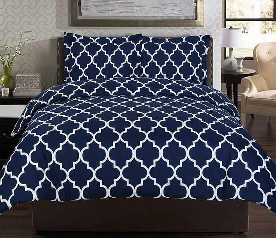 销量冠军!Utopia Bedding 超细纤维Queen超软被套3件套3.8折 25.99-27.99加元!2色可选!