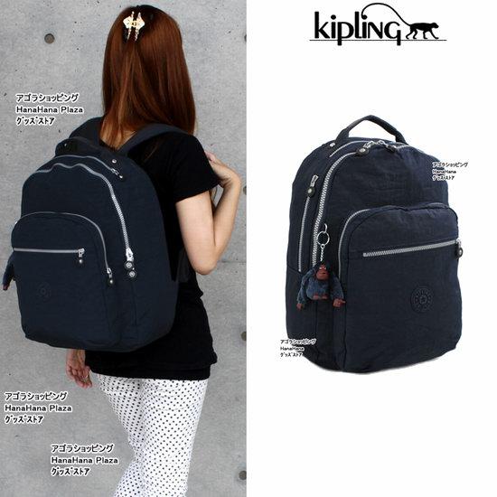 Kipling Seoul 深蓝色 时尚笔记本电脑双肩背包5.4折 80.5加元包邮!