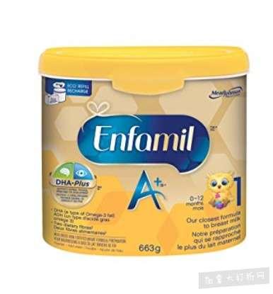 儿科医生推荐:Enfamil A+ 含Omega-3 婴儿配方奶粉 27.54加元,原价 32.99加元