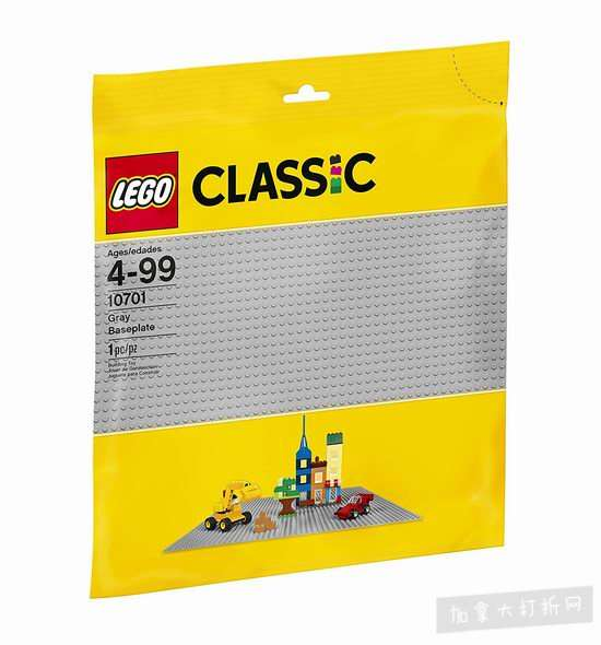 LEGO 乐高10701 灰色底板 17.86加元,原价 20加元
