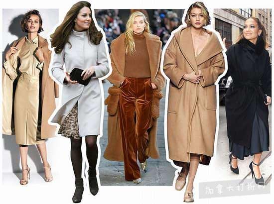 明星衣橱必备! Max Mara 经典款羊毛大衣,外套 3折 120加元起特卖!