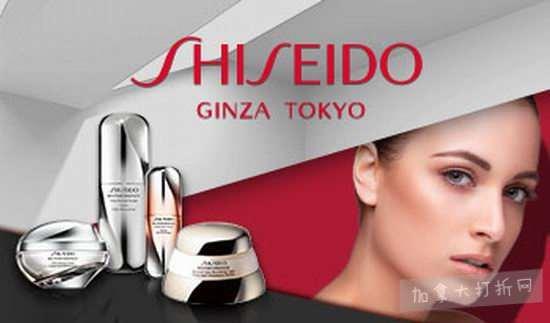SHISEIDO 资生堂 满100加元立减20加元!