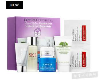 Sephora Favorites Skincare Solutions 护肤品6件套上新 34加元