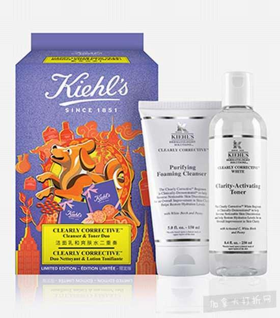 Kiehl's 新年限量焕白系列 价值 88加元正装套装仅售 63加元+情人节礼物盒!
