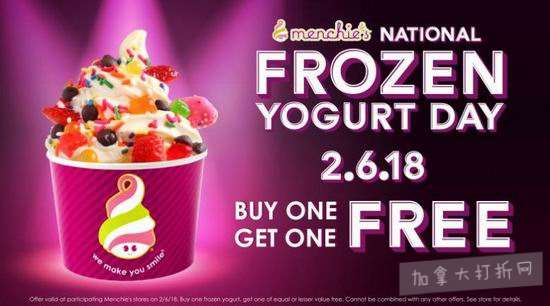 Menchie's Frozen Yogurt 全国冰淇淋日,今日店内买一送一!