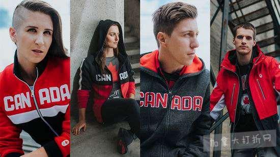 精选加拿大奥运系列 成人儿童服饰全部7.5折!