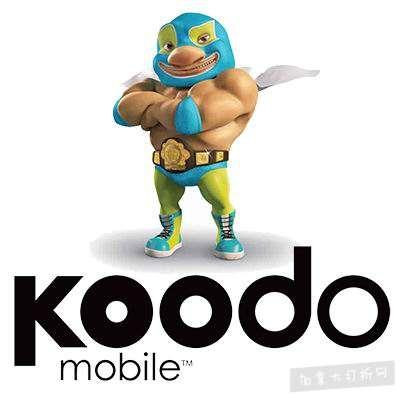 Koodo 手机计划:每月45-65元,2-4GB流量+无限通话+无限短信!