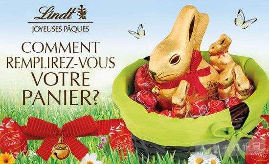 大多区 Lindt 瑞士莲巧克力专卖店 30加元购物券仅售15加元!