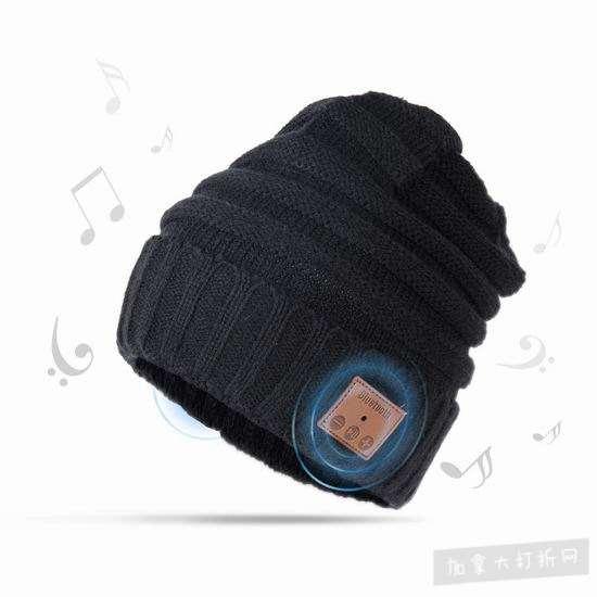 Warlxun 蓝牙立体声/免提电话/耳机帽 9.99元限量特卖!6款可选!