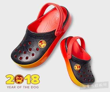 Crocs 卡洛驰洞洞鞋 家庭日大促!特卖区2.8折起+全场额外7.5折!破门抢购区19.99加元起,额外再减15-20加元!