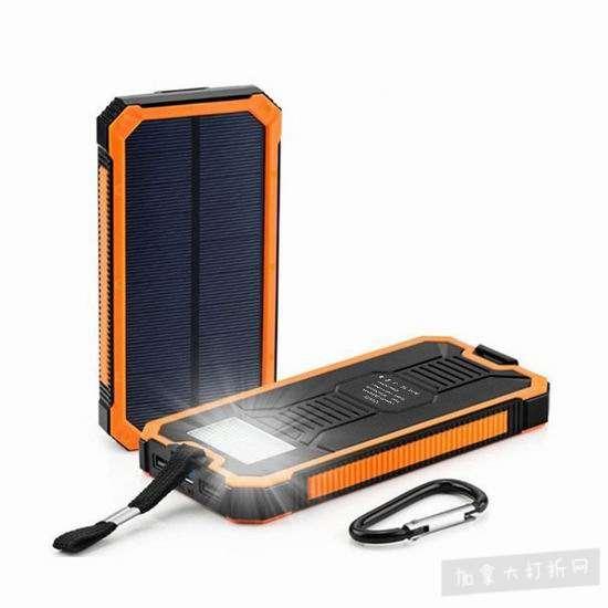 Quslly 20000mAh 便携式太阳能移动电源/充电宝 16.9加元限量特卖!