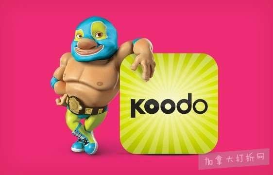 Public Mobile 涨价赶客又不涨了!转Koodo计划升级,不涨反送100元!